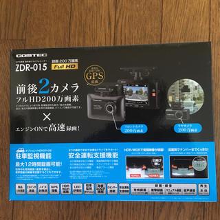 ドライブレコーダー ZDR-015 コムテック(セキュリティ)