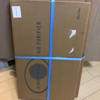 アトモスフィア(ATMOSPHERE)のアムウェイ 空気清浄機 フィルターセット新品(空気清浄器)