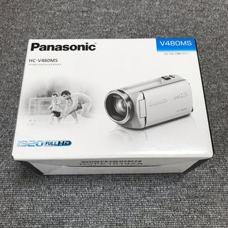パナソニック(Panasonic)のカゴ様専用 パナソニック HC-V480MS デジタルビデオカメラ   (ビデオカメラ)