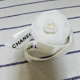 シャネル(CHANEL)のシャネル リボン カメリア(ラッピング/包装)