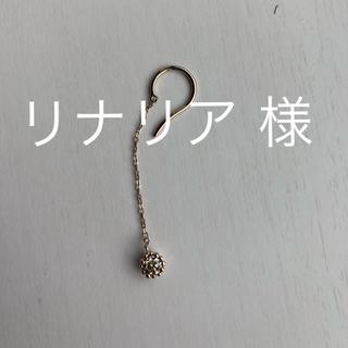 カシケイ ピアス(ピアス)