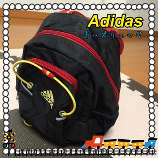 アディダス(adidas)の【新品未使用】Adidasキッズ用リュック(リュックサック)
