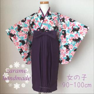 【新作】着物と袴スカート 90-100㎝