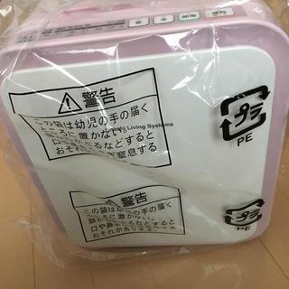 日立 - 日立 布団乾燥機 HFK-SD20(新品、未使用)