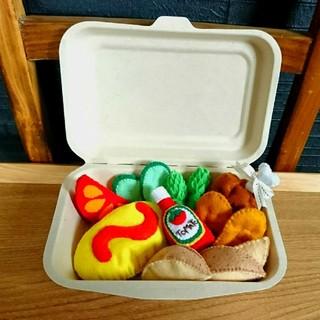 【ハンドメイド】おままごとセット(オムライス弁当)(おもちゃ/雑貨)