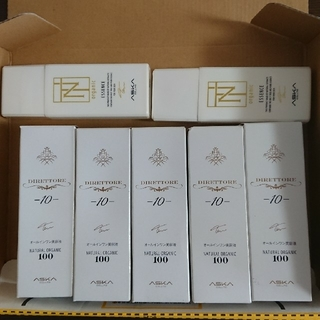 アスカコーポレーション(ASKA)のアスカコーポレーション オールインワン美容液 ディレットーレ エッセンス セット(オールインワン化粧品)