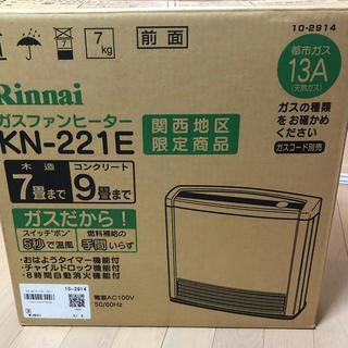 リンナイ(Rinnai)の売り切り価格 リンナイガスファンヒーター 都市ガス(ファンヒーター)