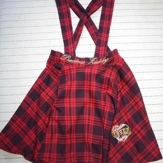 チェックつりスカート