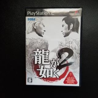 プレイステーション2(PlayStation2)のps2 龍が如く2(家庭用ゲームソフト)