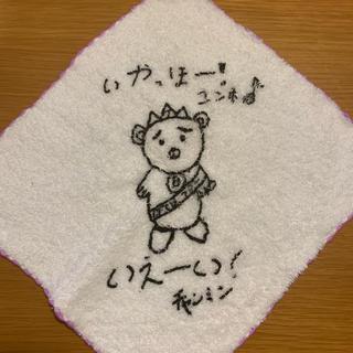 東方神起  日産限定ハンドタオル(アイドルグッズ)