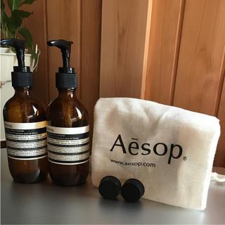 Aesop - イソップ 空容器 巾着付き