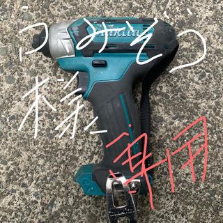 マキタ(Makita)のマキタ 10.8v インパクトドライバー(工具)