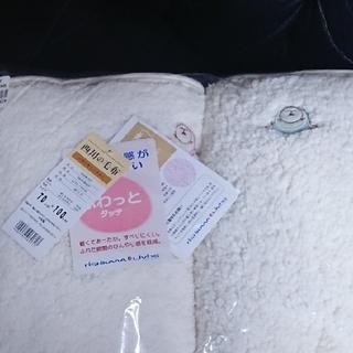 西川リビング メルくんの温か膝掛け(毛布)