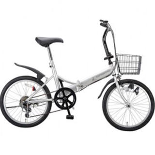 CAPTAIN STAG - 折りたたみ自転車