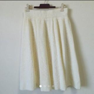 アクアガール(aquagirl)のアクアガール ニットスカート ホワイト 白 無地 ワールド フレアー(ひざ丈スカート)