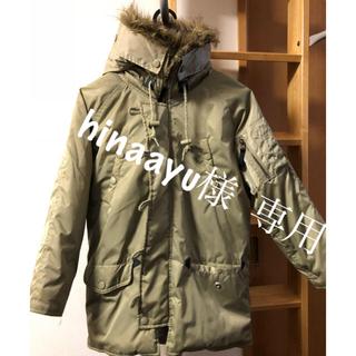 hinaayu様専用〜   130サイズ コート(コート)