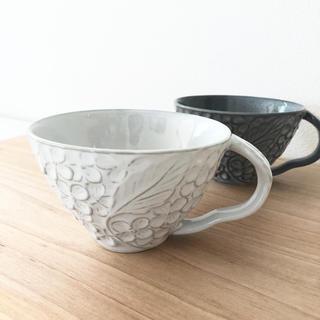 ハサミ(HASAMI)の美濃焼 マグカップ セット ♡ クラスカ 益子 フランフラン お好きな(グラス/カップ)