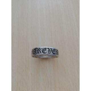 クロムハーツ(Chrome Hearts)のクロムハーツ フォーエバーリング 指輪 12〜13号(リング(指輪))