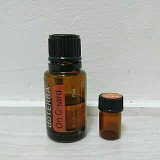ドテラ 小分け オンガード 2ml(40滴) 携帯用 エッセンシャルオイル 精油(エッセンシャルオイル(精油))
