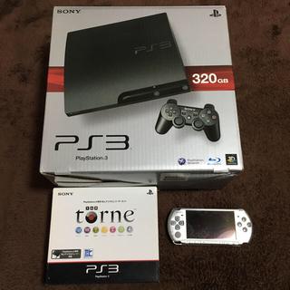 プレイステーション3(PlayStation3)のPlayStation3 320GB本体  torne  PSP2000シルバー(家庭用ゲーム本体)