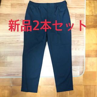 ジーユー(GU)の新品GUパンツ2本 Mサイズ(スラックス)