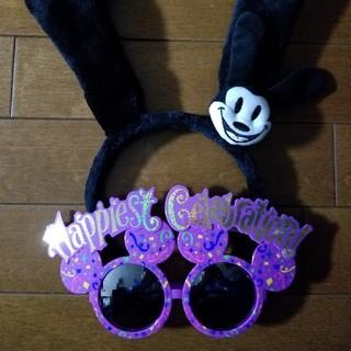 ディズニー(Disney)のサングラス カチューシャセット(カチューシャ)