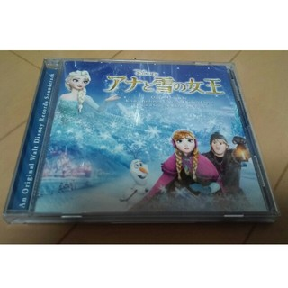 ディズニー(Disney)のアナと雪の女王CD(映画音楽)