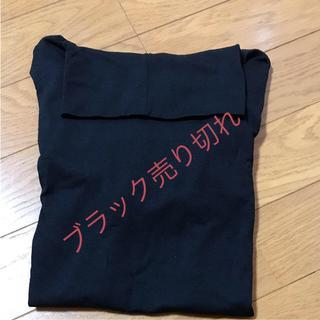ジーユー(GU)のGU タートルヒートテック 新品(アンダーシャツ/防寒インナー)