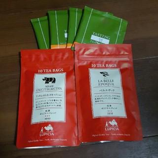ルピシア(LUPICIA)の【ルピシア紅茶セット】(茶)