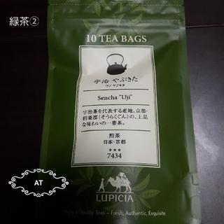 ルピシア(LUPICIA)のルピシア緑茶(茶)