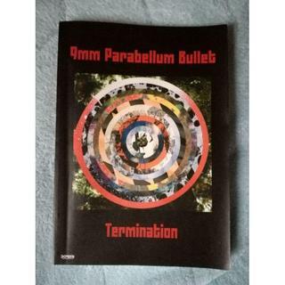 9mm Parabellum Bullet Termination バンドスコア