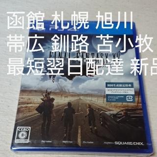 スクウェアエニックス(SQUARE ENIX)のファイナルファンタジー15(家庭用ゲームソフト)