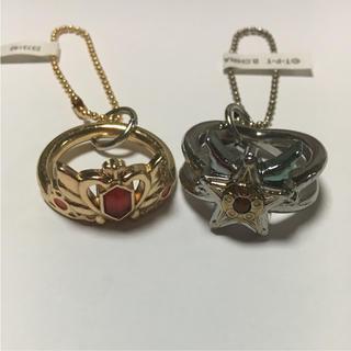 セーラームーン 指輪 セット