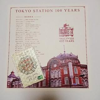 東京駅 開業100周年記念 Suica(鉄道)