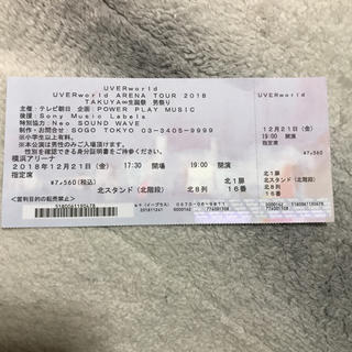 uverworld 男祭り チケット(ミュージシャン)