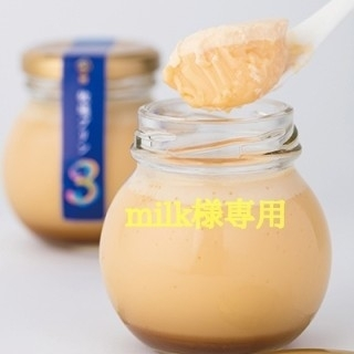 milk様専用  3プリン(12個)(菓子/デザート)