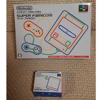 スーパーファミコン(スーパーファミコン)のニンテンドークラシックミニ スーパーファミコン USB-ACアダプター込み(家庭用ゲーム本体)