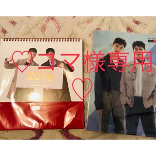トウホウシンキ(東方神起)の東方神起♡2019卓上カレンダー(アイドルグッズ)