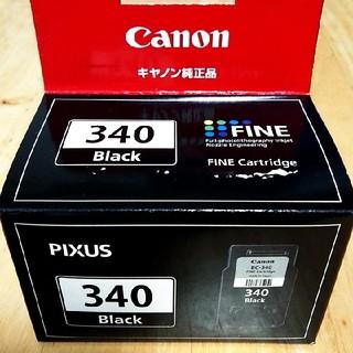 キヤノン(Canon)のCanon インクカートリッジ 340(オフィス用品一般)