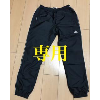 アディダス(adidas)のadidas パンツ(ウォーキング)