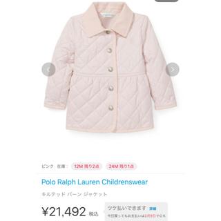 ポロラルフローレン(POLO RALPH LAUREN)の新品 ラルフローレン キルティング コート アウター 女の子 9m(ジャケット/上着)