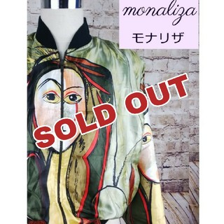 SOLD OUT  Monaliza  ブルゾン ジャケット Picasso(ブルゾン)
