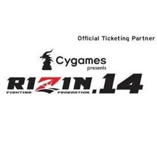 RIZIN14 S席ペアチケット(格闘技/プロレス)