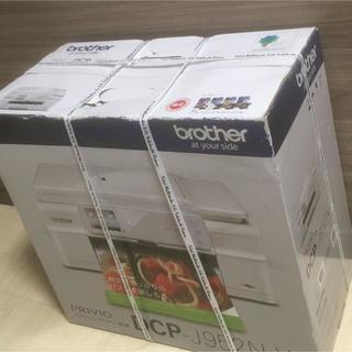ブラザー(brother)のインクジェットプリンター(未使用)brother DCP-J925N-V(オフィス用品一般)