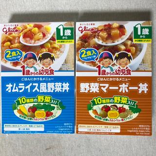 グリコ(グリコ)のグリコ☆離乳食☆レトルト(レトルト食品)