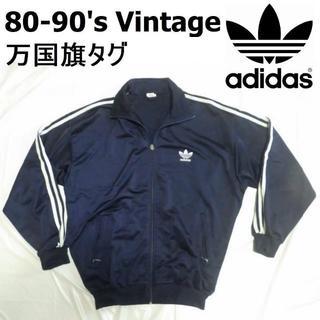アディダス(adidas)の万国旗タグ80-90sアディダス トラックトップ ジャケット紺/白ジャージ(ジャージ)