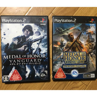 プレイステーション2(PlayStation2)のps2   メダルオブオナー ライジングサン バンガード(家庭用ゲームソフト)