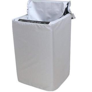 洗濯機カバー シルバー Lサイズ ファスナータイプ (防水生地)(洗濯機)