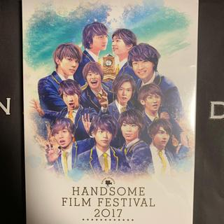 HANDSOME FILM FESTIVAL(アイドルグッズ)