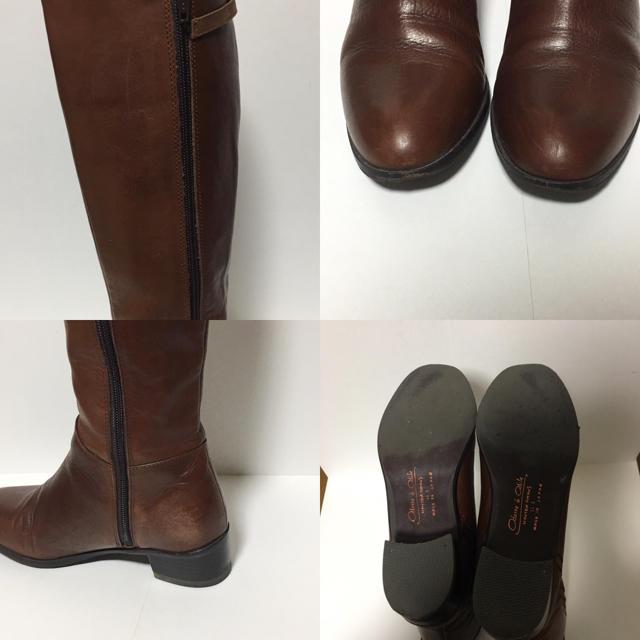 Odette e Odile(オデットエオディール)の美品 オデットエオディール レザー ロングブーツ 22 レディースの靴/シューズ(ブーツ)の商品写真